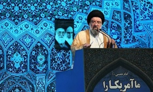 Senior Cleric Raps US for Double-Standards Towards Human Rights Issues